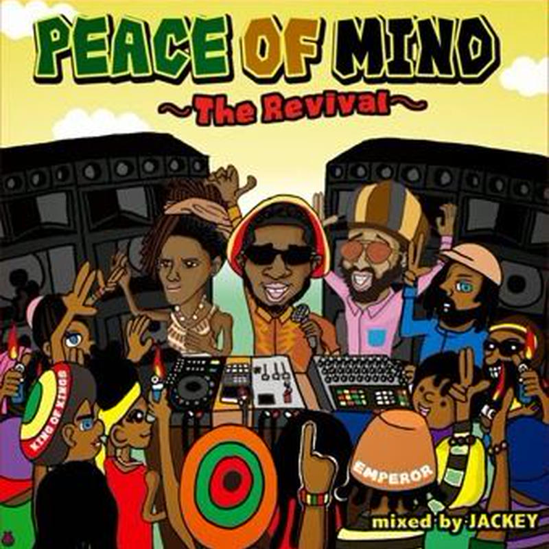 EMPEROR「PEACE OF MIND〜The Revival〜」