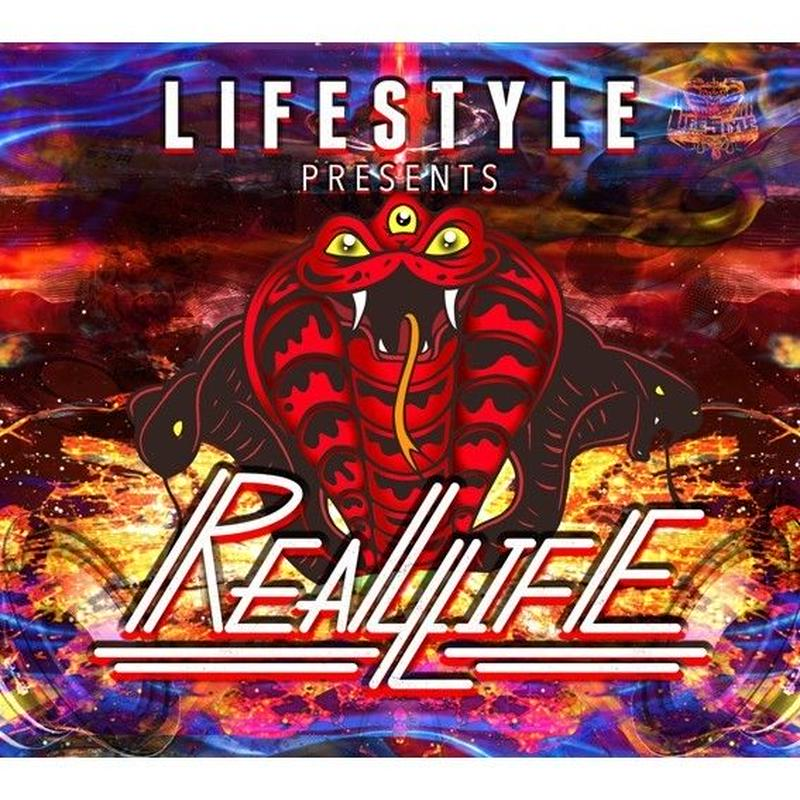 LIFE STYLE 「REAL LIFE」JAPANESE ARTIST コンピレーションアルバム【予約】