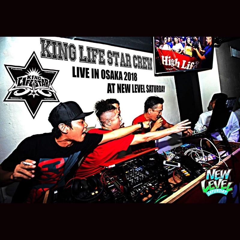 RIO[ KING LIFE STAR ]/  『LIVE IN OSAKA 2018 AT NEW LEVEL SATURDAY』