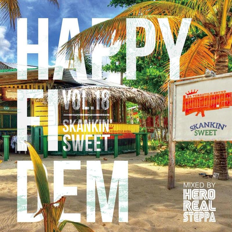 HUMAN CREST/HAPPY FI DEM Vol.18  -SKANKIN' SWEET-  Mixed By Hero Realsteppa