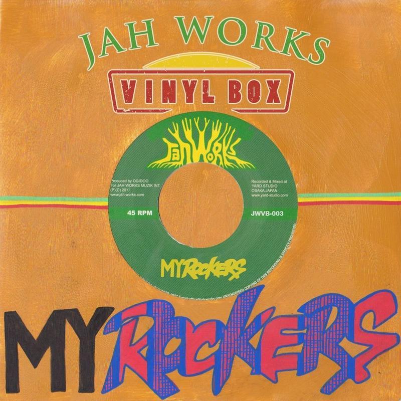 OGA [JAH WORKS]/JAH WORKS VINYL BOX -My Rockers-
