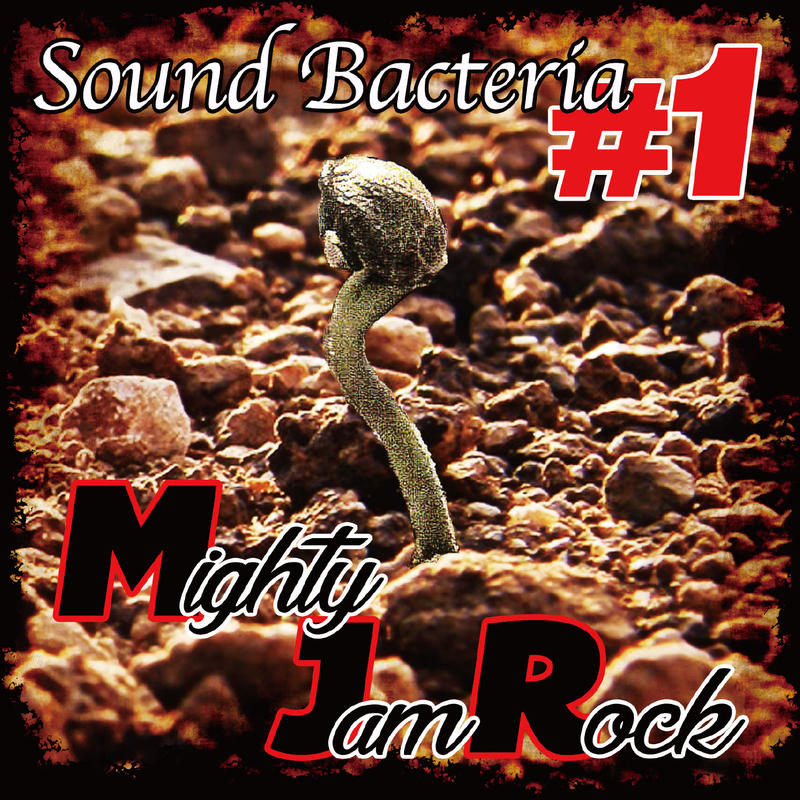 MIGHTY JAM ROCK「SOUND BACTERIA #1 」