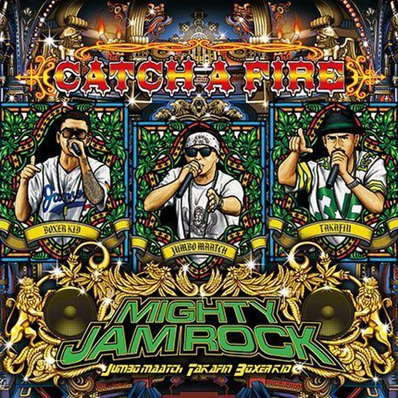 MIGHTY JAM ROCK「CATCH A FIRE」
