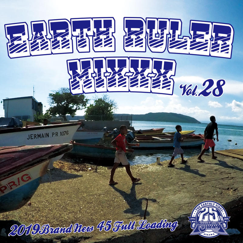 FUJIYAMA 「EARTH RULER MIXXX vol.28」Mixed by ACURA