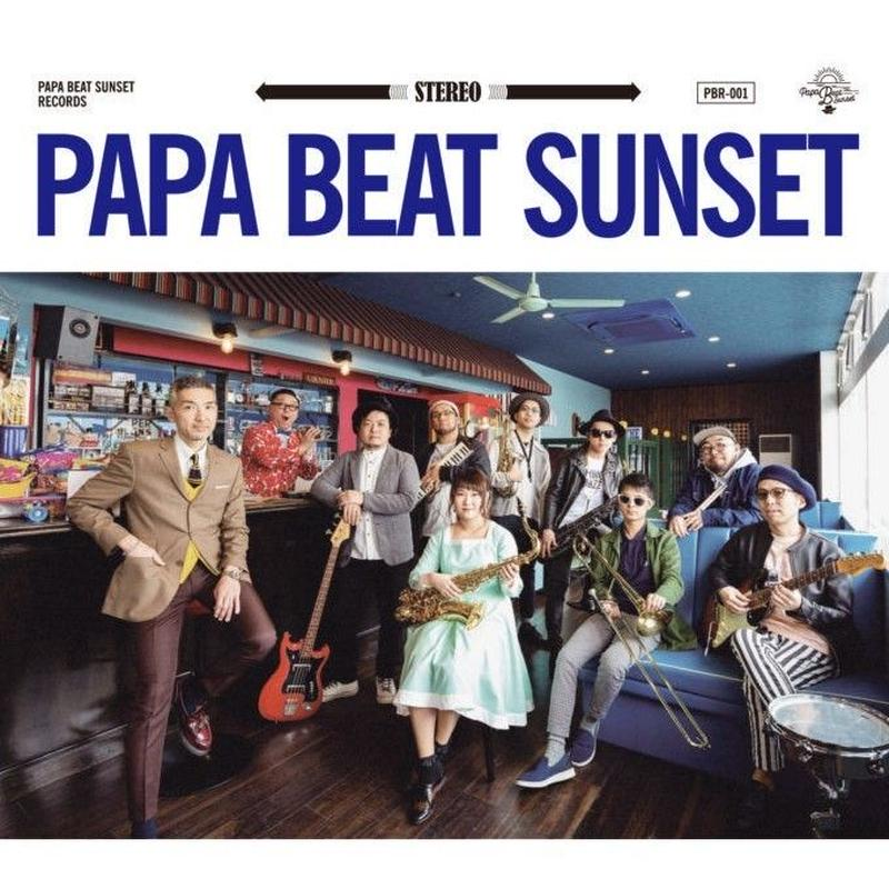 PAPA B (PAPA B & beat sunset)「PAPA BEAT SUNSET」