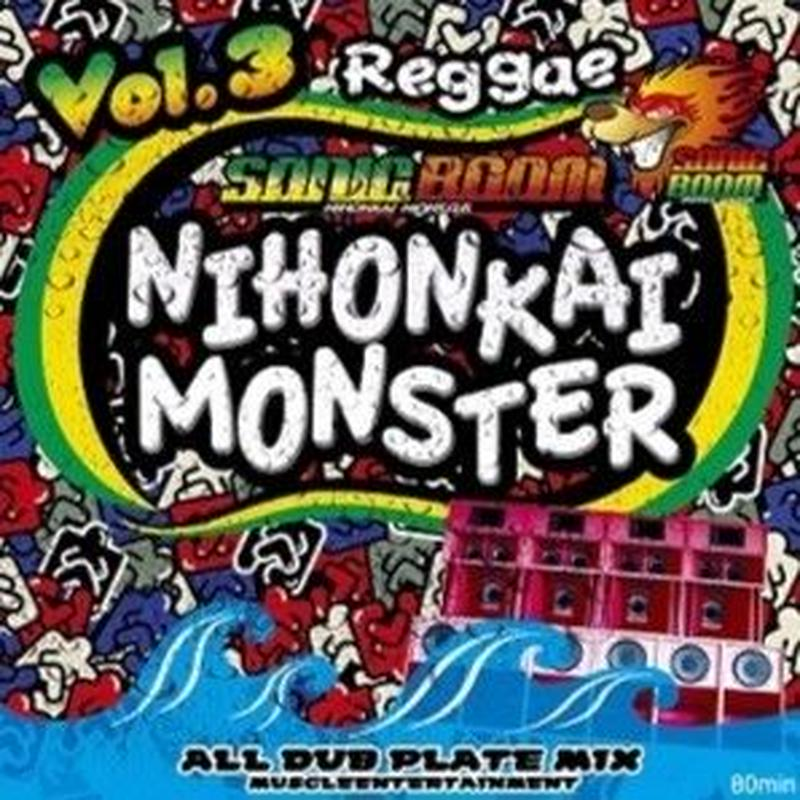 SONIC BOOM 「 NIHONKAI MONSTER vol.3(ALL DUB MIX)」