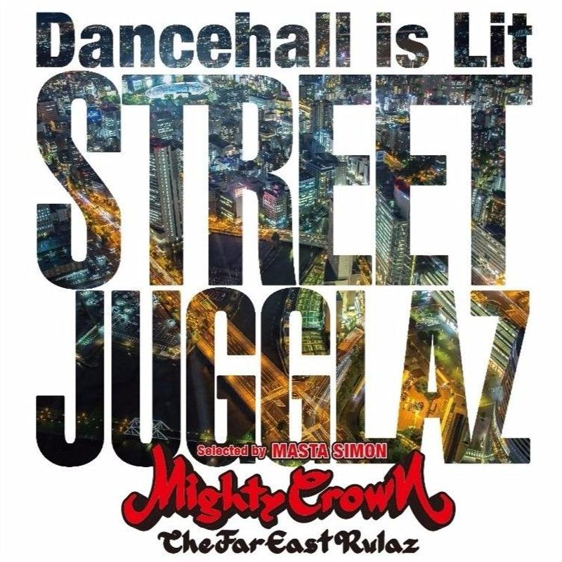 MIGHTY CROWN 「STREET JUGGLAZ -Dancehall is Lit-」Selected by MASTA SIMON 特典ステッカー付き