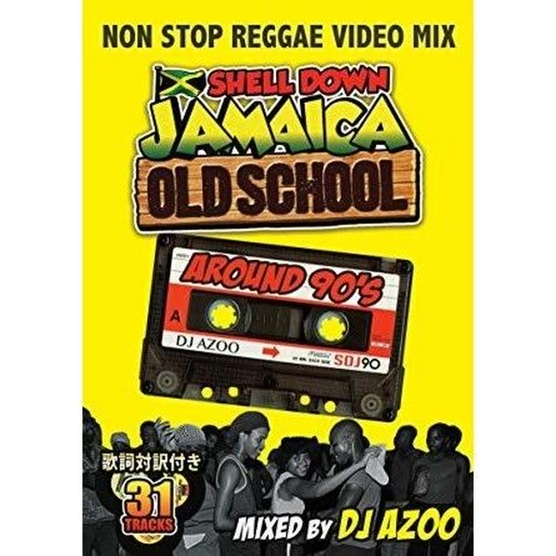 DJ AZOO 「 SHELL DOWN JAMAICA vol.4 OLD SCHOOL EDITION -around 90's-  」(DVD)