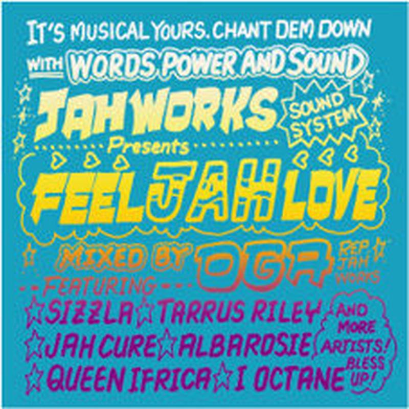OGA [JAH WORKS]/FEEL JAH LOVE VOL.1 (※ジャケ無し)