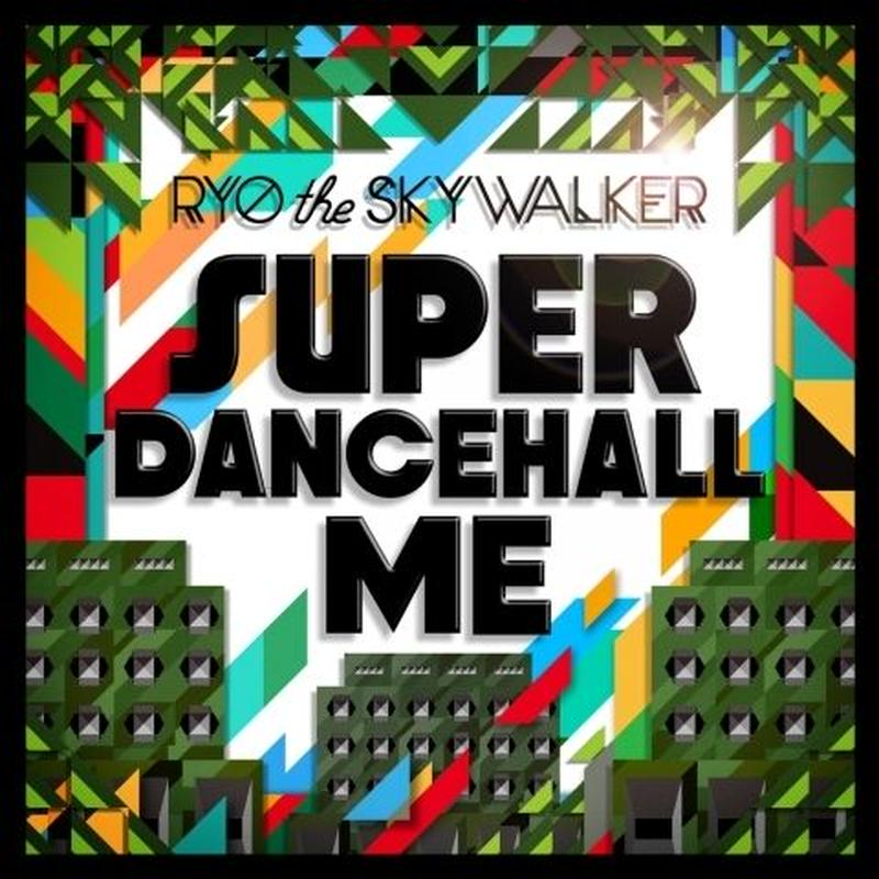 "BUSH HUNTER「RYO the SKYWALKER ""SUPER DANCEHALL ME"" 」"