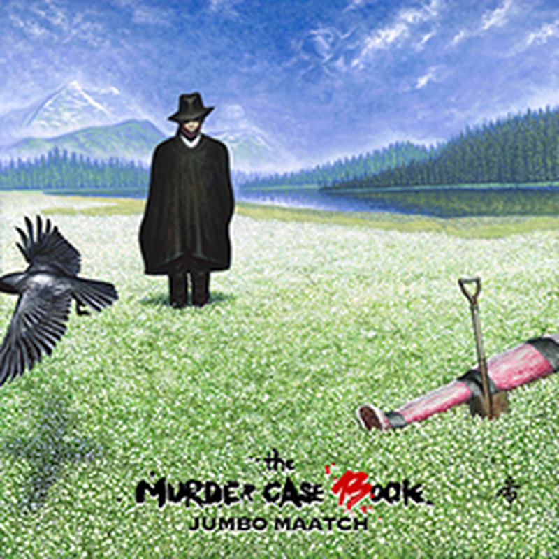 MIGHTY JAM ROCK「 the MURDER CASE BOOK / JUMBO MAATCH」