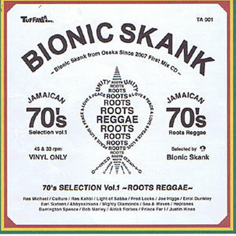 BIONIC SKANK「70'S SELECTION ~ROOTS REGGAE~ vol.1」