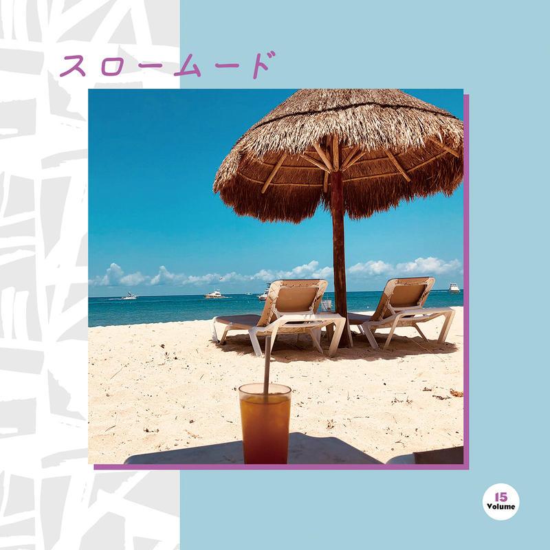 CHOMORANMA 「スロームードVol.15」  【予約】