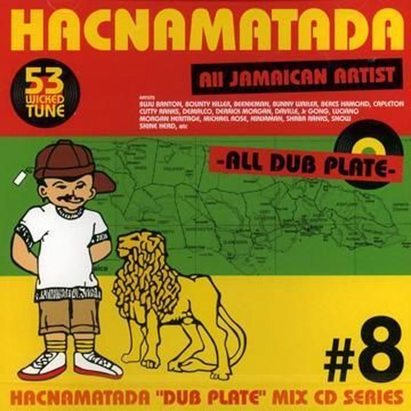 HACNAMATADA「Vol.8  ALL JAMAICAN ARTIST MIX」