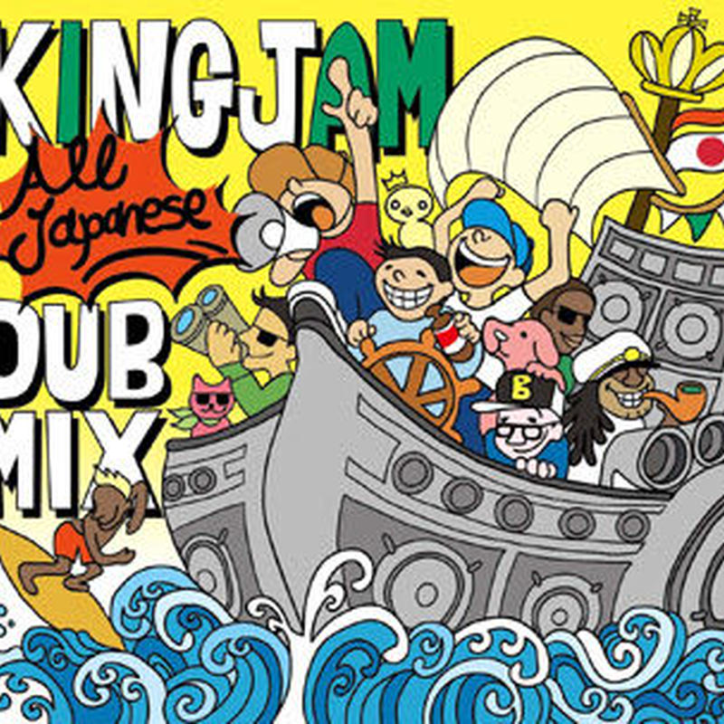 KING JAM 「ALL JAPANESE DUB MIX」