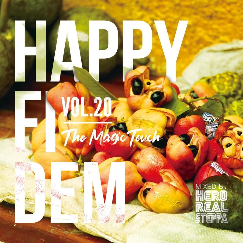 HUMAN CREST/HAPPY FI DEM Vol.20  - The Magic Touch-  Mixed By Hero Realsteppa【予約】