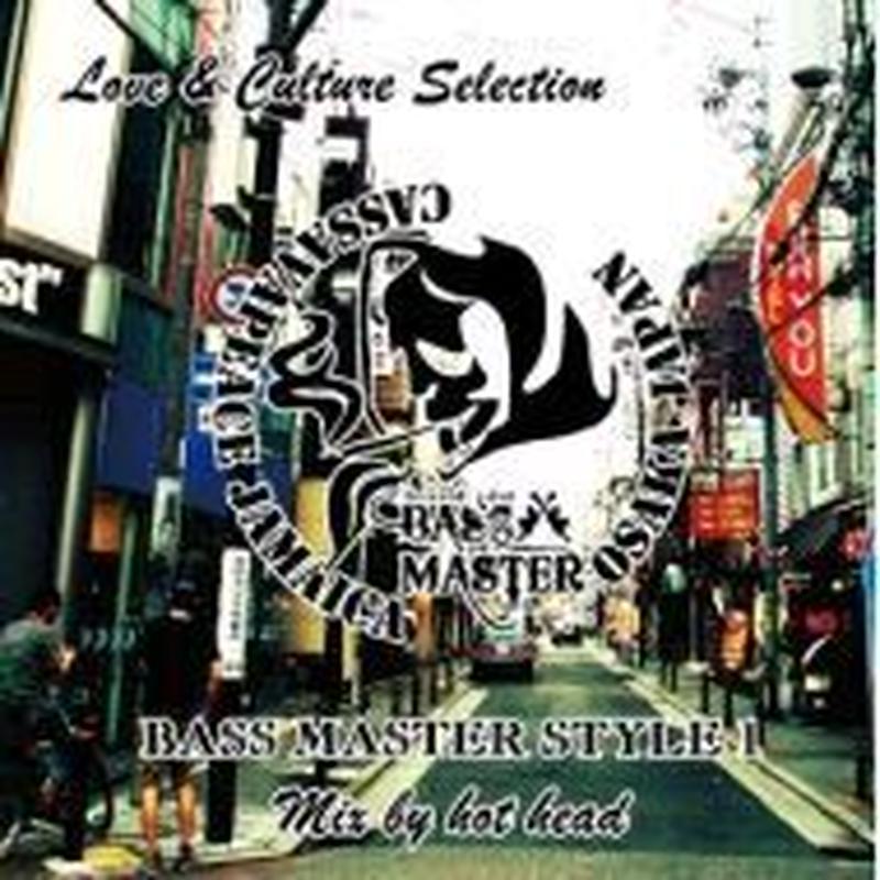 BASS MASTER 「BASS MASTER STYLE 1」