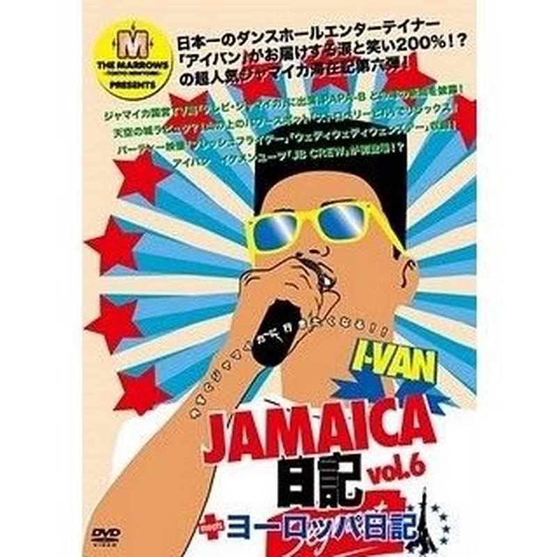 I-VAN「I-VAN JAMAICA日記 vol.6」(DVD)
