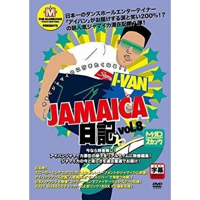 I-VAN「I-VAN JAMAICA日記 vol.8」(DVD)