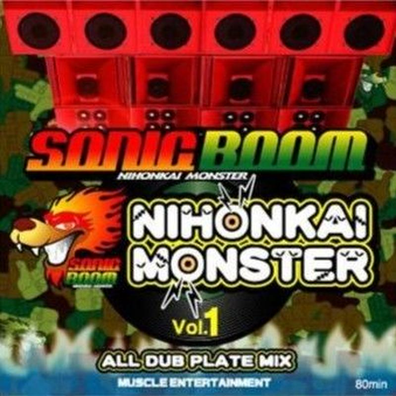 SONIC BOOM 「 NIHONKAI MONSTER vol.1(ALL DUB MIX)」