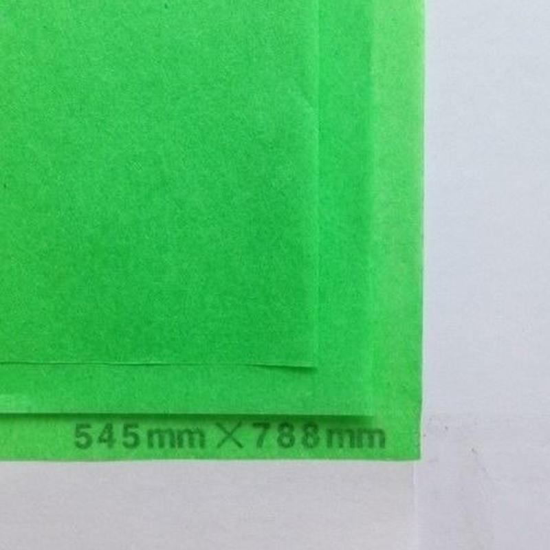 アップルグリーン20g 545mmx788mm 50枚