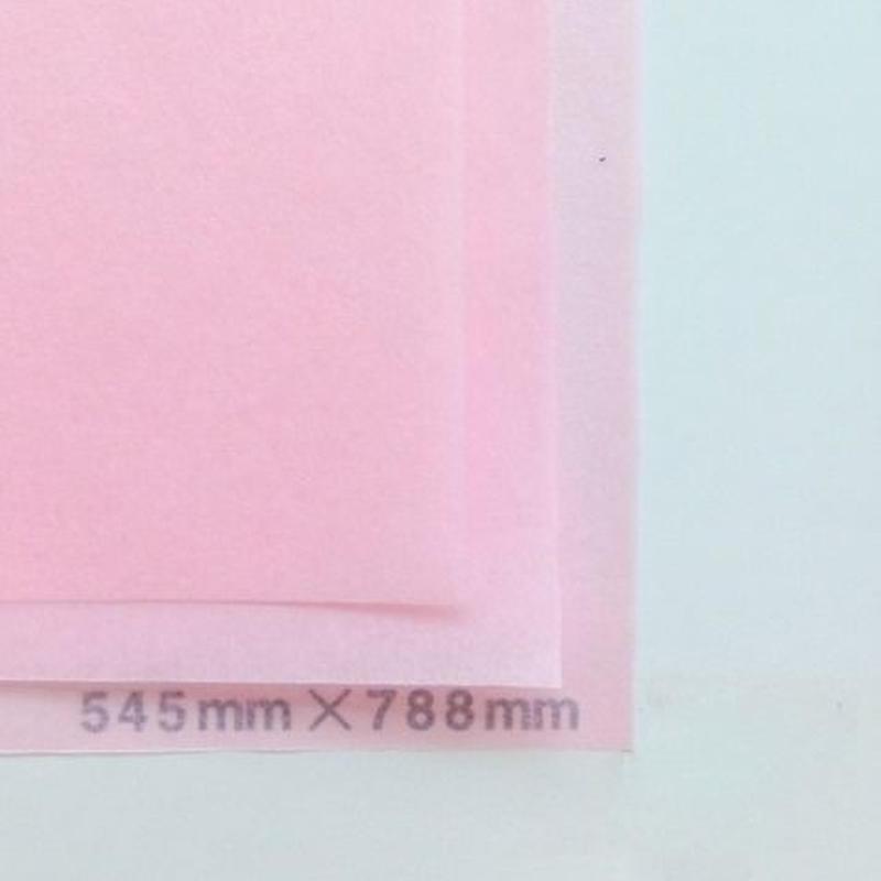 ピンク20g 545mmx394mm 100枚