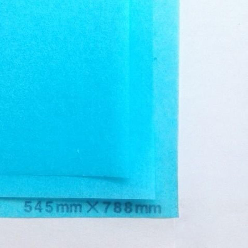 ブルー20g 272mmx394mm 4000枚