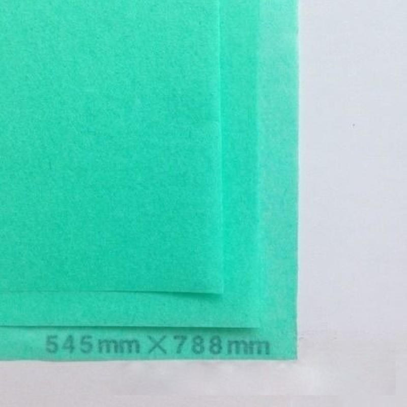 エメラルドグリーングリーン20g 545mmx394mm 100枚