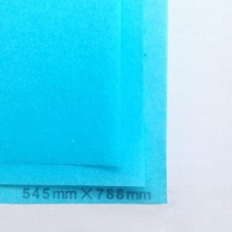 ブルー20g 545mmx394mm 200枚