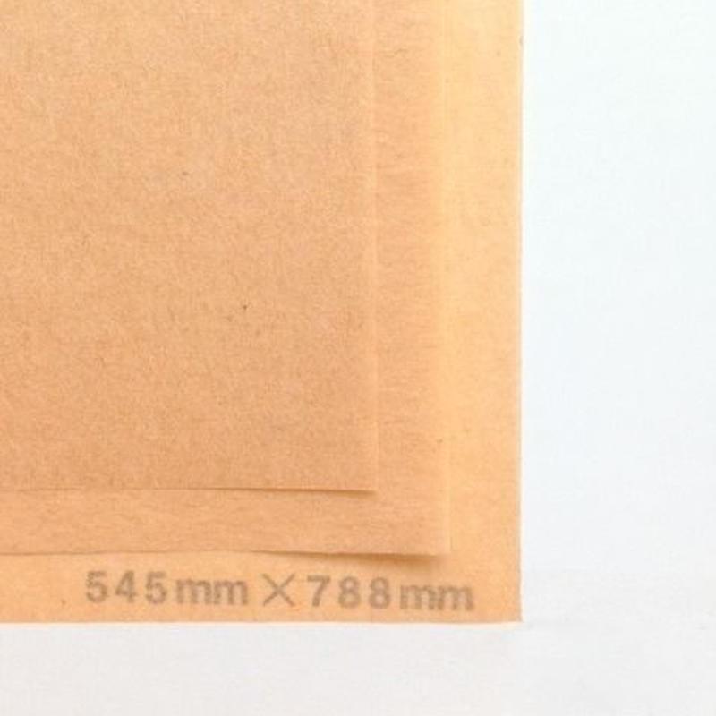 サンド20g 545mmx788mm 50枚