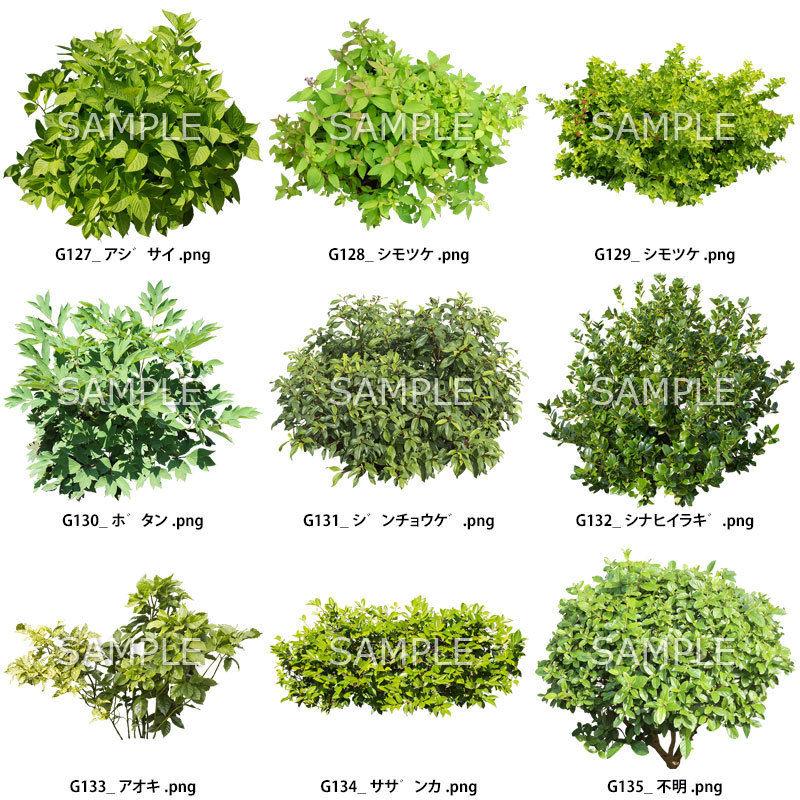 ガーデン素材 9個セット  G9_015