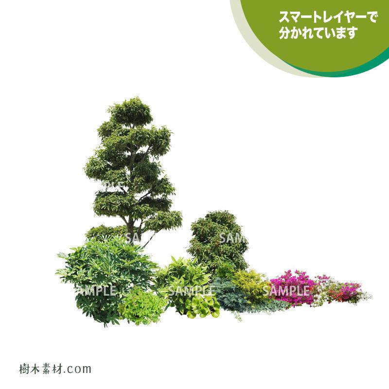 ガーデン植栽パースセット  GP003_08
