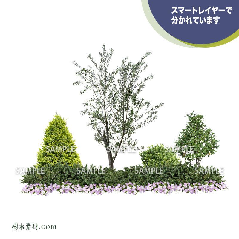 ガーデン植栽パースセット  GP004_01