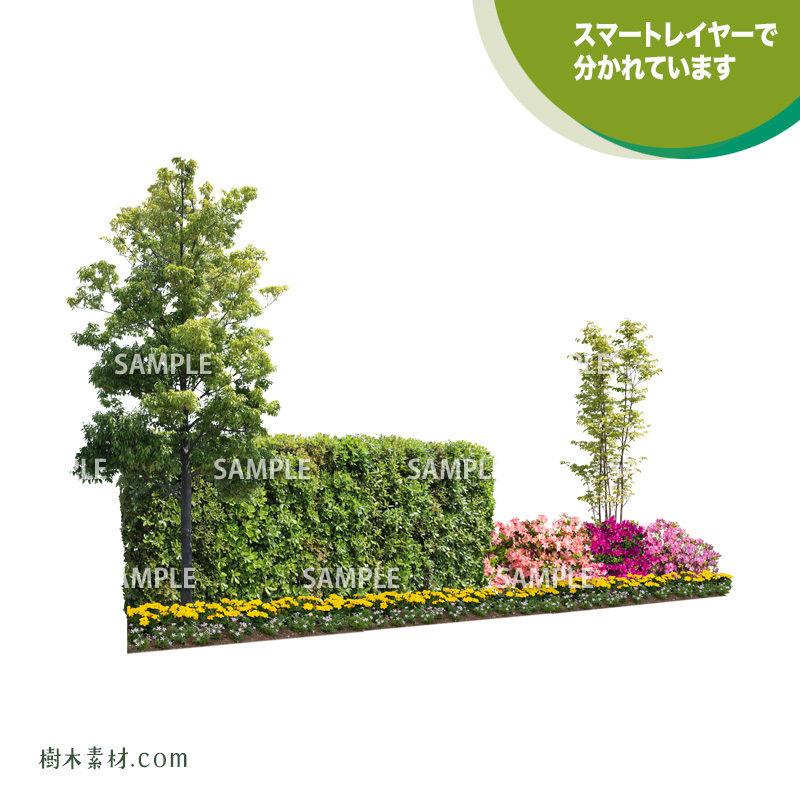 ガーデン植栽パースセット  GP003_03