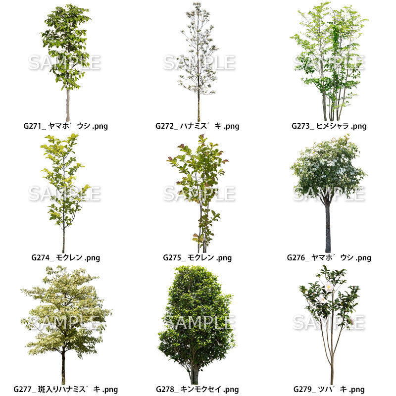 ガーデン素材 9個セット  G9_031