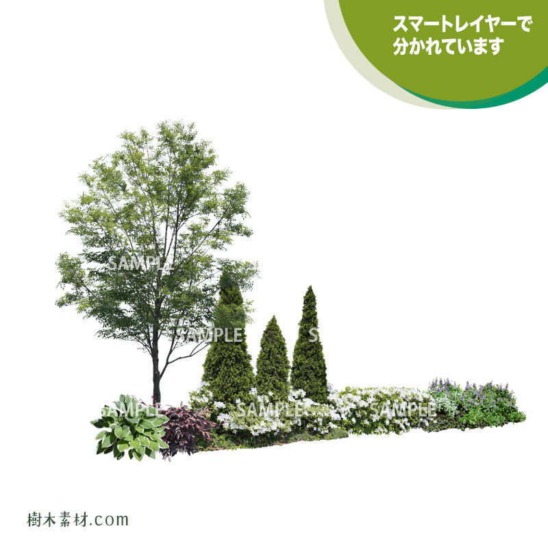 ガーデン植栽パースセット  GP003_01