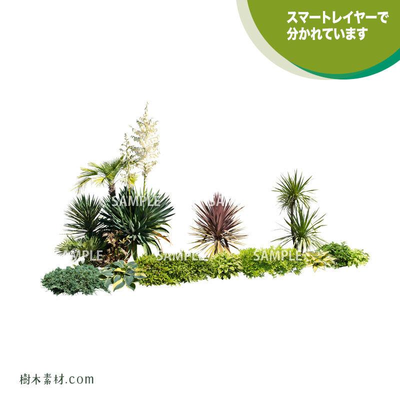 ガーデン植栽パースセット  GP003_07