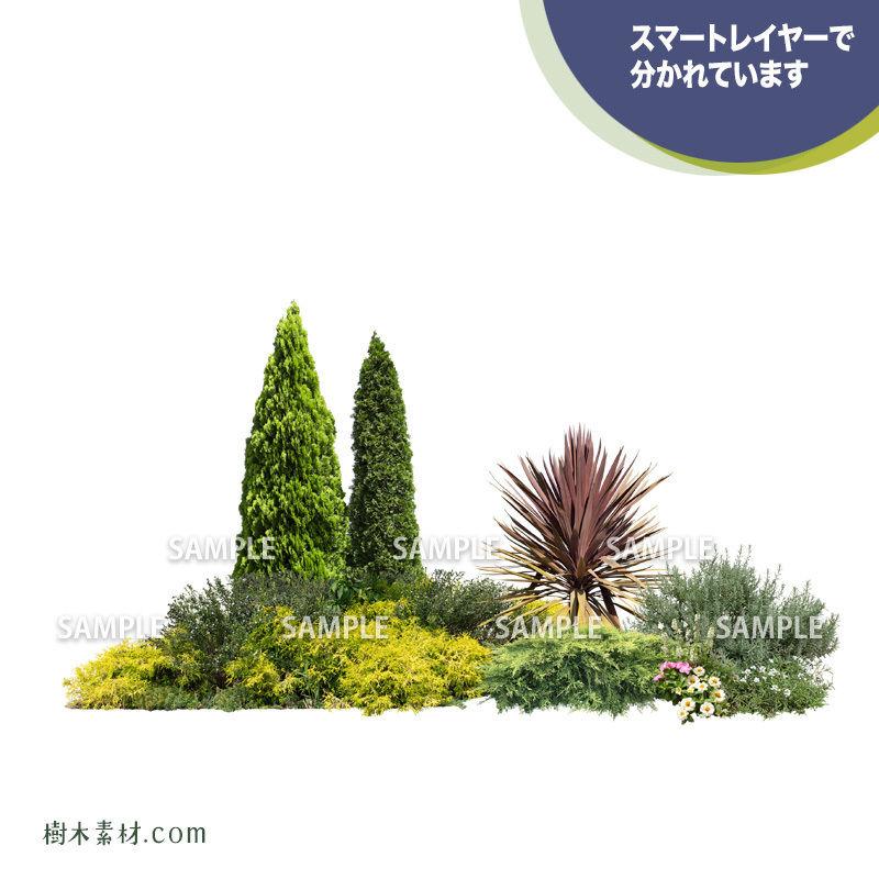 ガーデン植栽パースセット  GP004_03