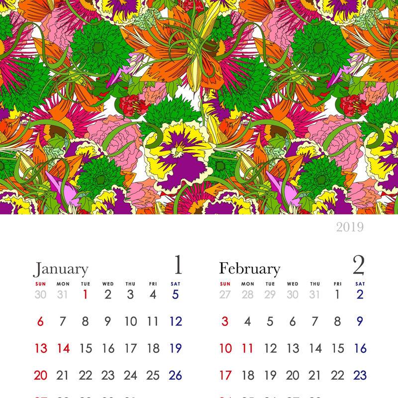 2019カレンダー 1月2月ページ通常ダウンロード版 (最大A4サイズ)