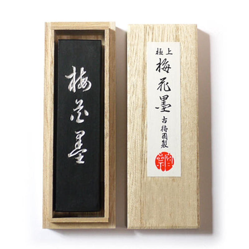 """古梅園製「梅花墨(ばいかぼく)1.5丁型」""""Baikaboku"""" made by Kobaien / 23.9g"""