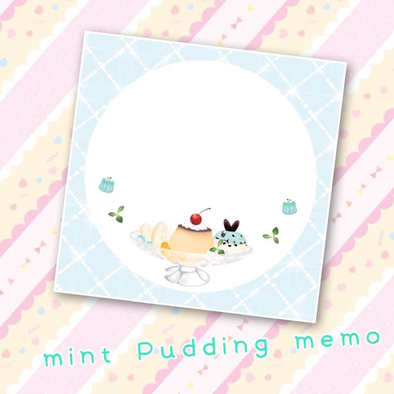 No.93 mint pudding memo