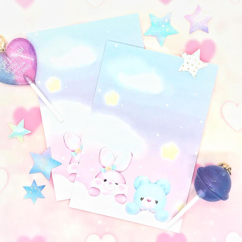 No.64 Twinkle Starry sky memo