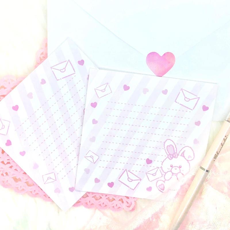 №46 Love letter memo