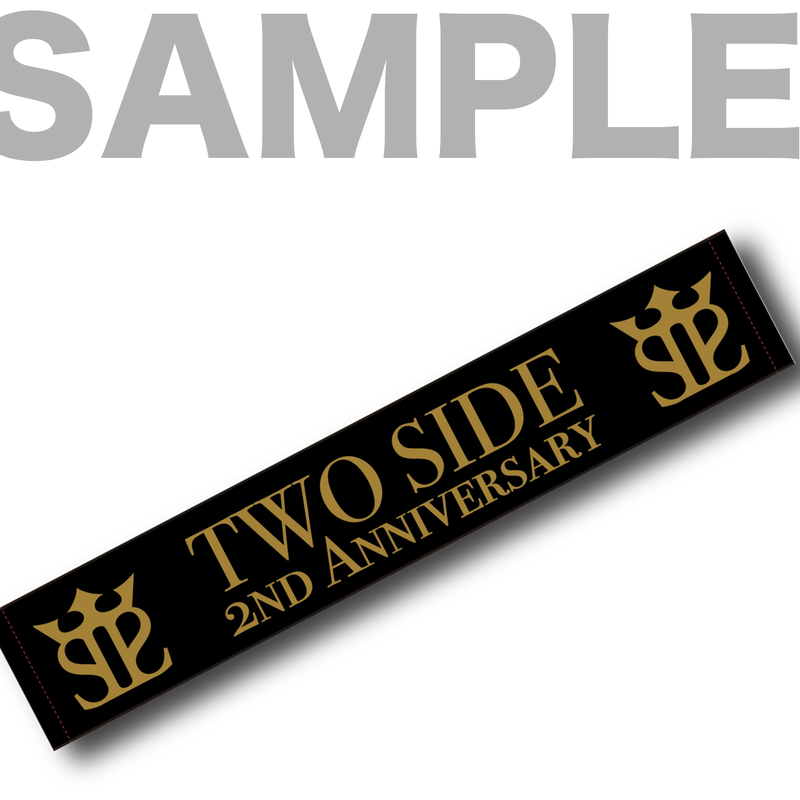 Two Side 2nd Anniversary マフラータオル