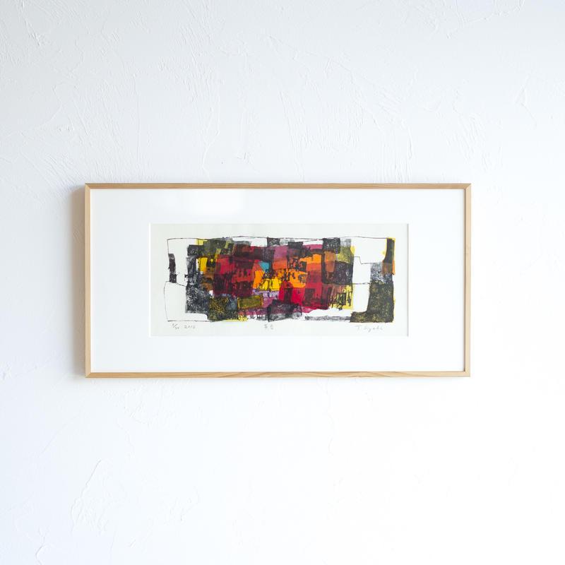 抽象版画 -黄昏-