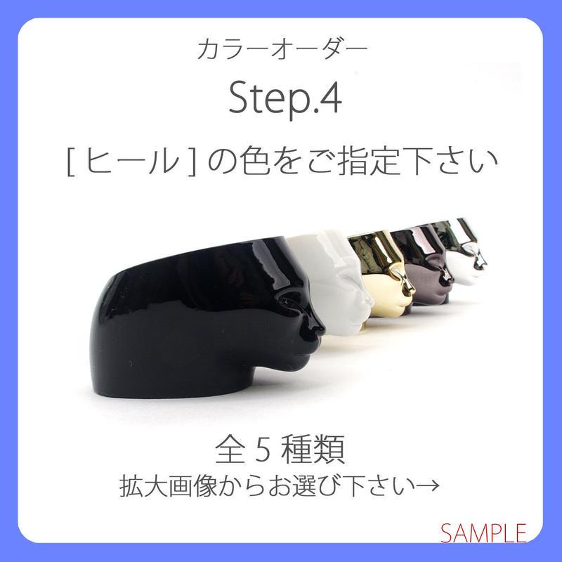 Step.4★ヒール色★猫ヒールパンプスカラーオーダー