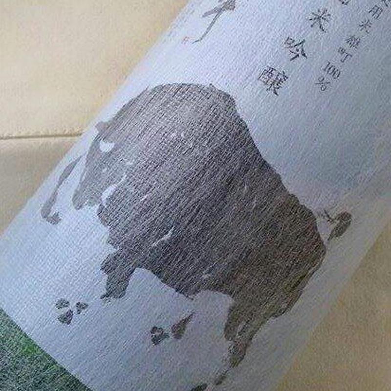 720ml《新酒・30by》 黒牛 純米吟醸 限定 雄町 生原酒