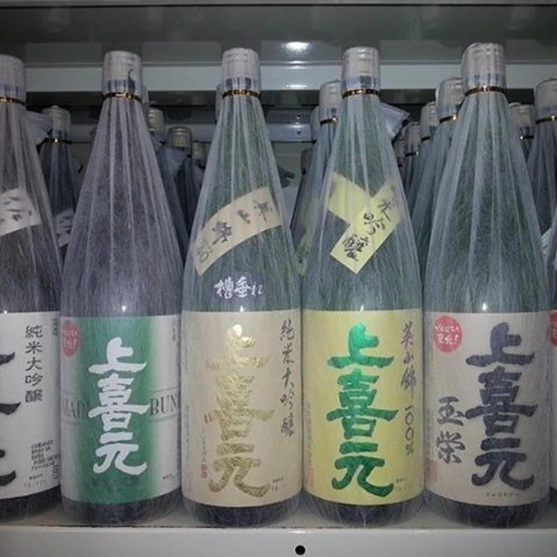 1.8L 上喜元 ≪渾身≫仕込52号  純米吟醸生原酒