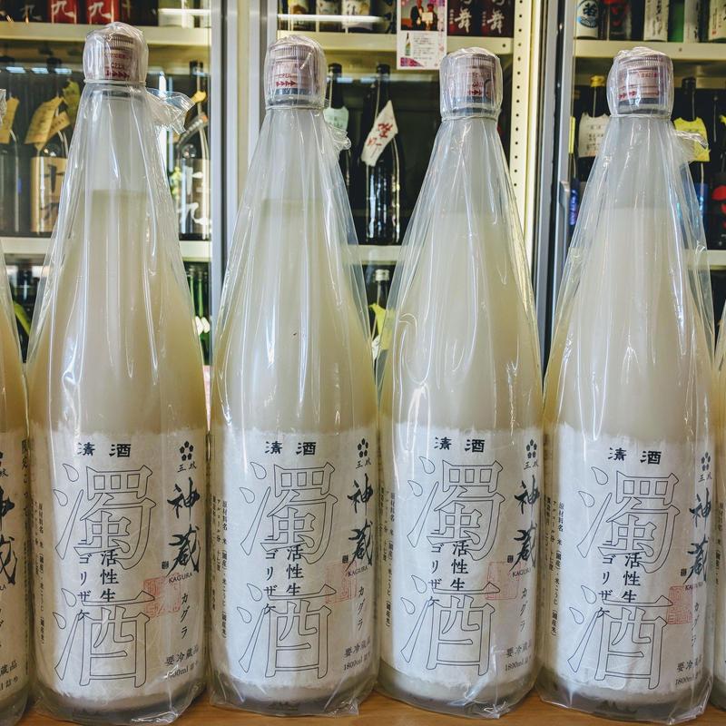 🆒1.8L  神蔵濁酒  活性にごり生酒