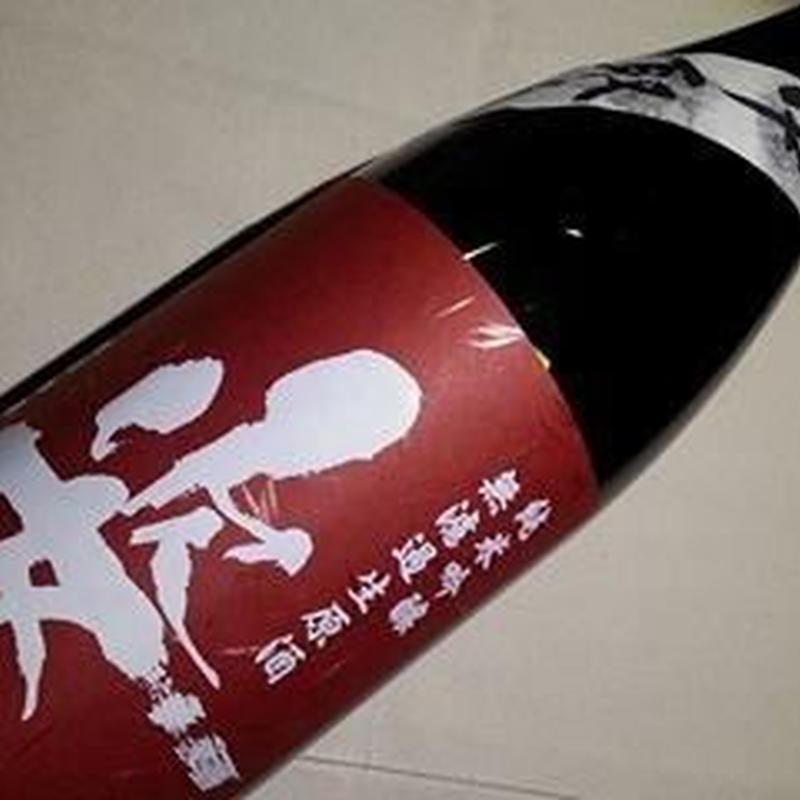 1.8L  姿 『雄町』純米吟醸 中取り 生原酒